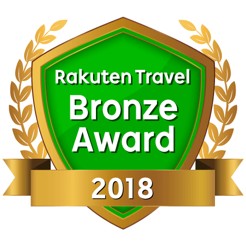 RakutenTravel Bronze Award 2018
